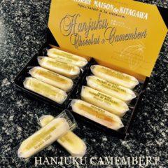 半熟カマンベール