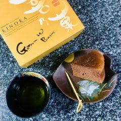 喜乃菓(きのか)